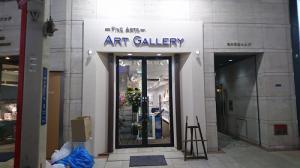 祝御開店♪ Art word株式会社様 ( ˘͈ ᵕ ˘͈ ⋈)/