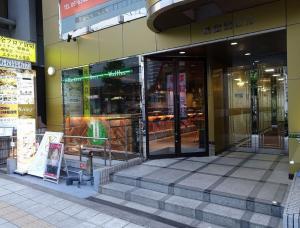 オープンおめでとうございます♪ 大阪CRAFT BURGER CO 堂島店様 v( ⁎ᵕᴗᵕ⁎ )❤︎