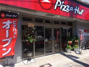 オープンおめでとうございます♪ ピザハットあべの美章園店様((࿀꒡꒳꒡)/✩*