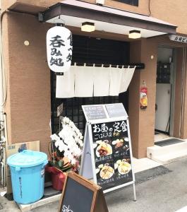 オープンおめでとうございます☆ 坂酒様!(๑•᎑•๑)