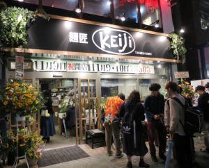 オープンおめでとうございます♪ 麺匠KEiji 関大前店様 ( ˆoˆ )/