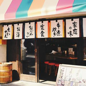 オープンおめでとうございます♪ 牛煮炊きとおばんざい ちいやん様*ʕ๑•ω•ฅʔ*!