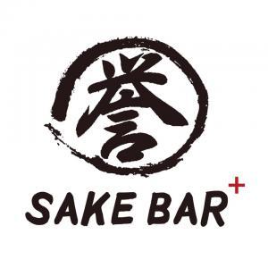 祝御開店★☆★ 「SAKEBAR誉+」様!ʕ๑•ω•ฅʔ