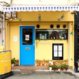 オープンおめでとうございます♪ 洋食イタリアンプリッチ様(*ꈿ⌄ꈿ)-♡