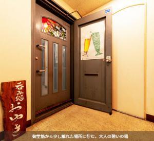 オープンおめでとうございます♪「呑み処おゆき」様 (*^-^*)//