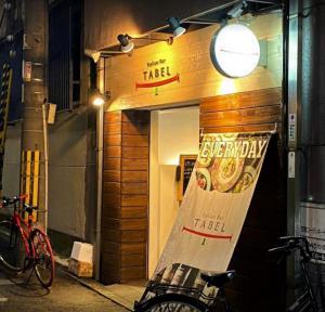 祝御開店★☆★ 「Italian Bar TABEL」様!!!