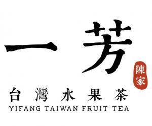 10月31日に「一芳 台湾水果茶 関大前店」様がオープンされました꒰* ॢꈍ◡ꈍ ॢ꒱.*˚‧