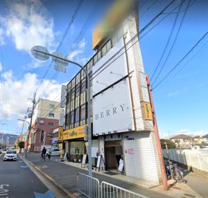 2月1日に「エコリングくずは店」様がオープンされました( ॑꒳ ॑ 三/ ॑꒳ ॑)/