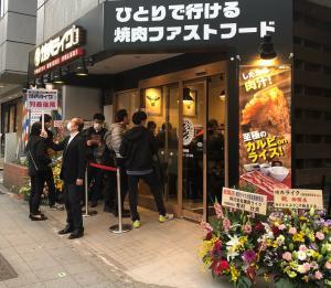 オープンおめでとうございます♪焼肉ライク大阪福島駅前店◎◎◎