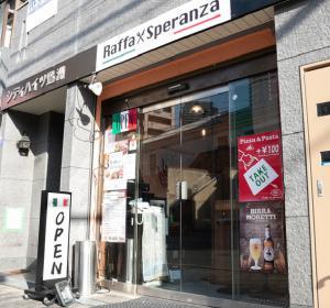 10月1日「Raffa by speranza」様が祝御開店されました꒰◍ᐡᐤᐡ◍꒱♪♪♪