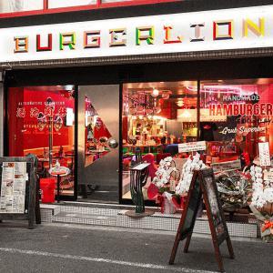 京町堀に「BURGERLION UTSUBO A GOGO」様が移転オープンされました(⑅•ᴗ•⑅)