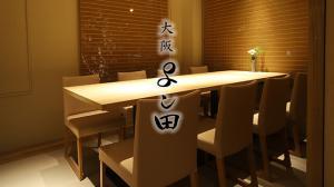 11月24日に北千里に「箕面今宮よし田」様がオープンされました( ・ᴗ・ )♡