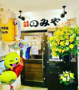 3月1日に本町に「大衆酒場のみや」様がオープンされました(ू•‧̫•ू⑅)