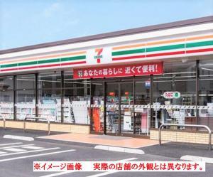 4月30日にセブンイレブン 尼崎武庫之荘5丁目店がオープンされました☆彡