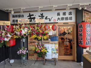 6月1日に「おくまん長居店」様がオープンされました(⑅•͈૦•͈⑅)☆‼