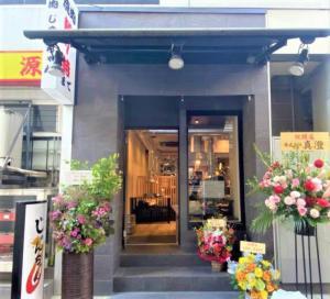 6月10日に「黒毛和牛とタンとハラミ 焼肉じゅんちゃん」様がオープンされました'٩꒰。•◡•。꒱۶'